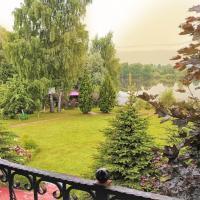 Усадьба Белая Гора, отель в городе Belaya Gora
