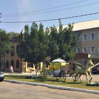 Hotel Kareta, отель в городе Atkarsk