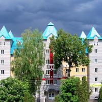 Отель Тернополь, отель в Зеленодольске