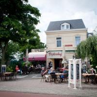 Hotel Restaurant Vijlerhof, hotel in Vijlen
