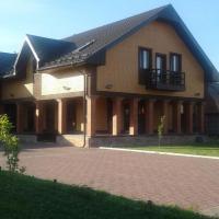 Holiday Home Nikolaevsky Dvorik, отель в Александровской