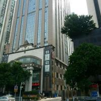 Huizhan Ge Aparthotel