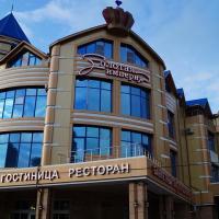 Hotel Zolotaya Imperiya
