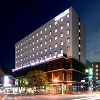 Vessel Inn Shiga Moriyama Ekimae, hotel in Moriyama