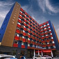 Lanmei Boutique Hotel (Dongfanghong Square Branch), отель в городе Ланьчжоу