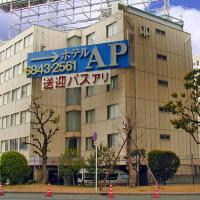 Hotel A.P, hotel near Itami Airport - ITM, Toyonaka