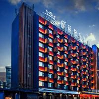 Lanmei Boutique Hotel Xiyuan West Station Branch Lanzhou, hotel in Lanzhou