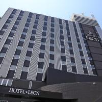 ホテル レオン 浜松、浜松市のホテル