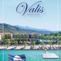 Valis Resort Hotel , ξενοδοχείο στον Βόλο