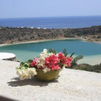 Dammuso La Terrazza sul Lago, hotel near Pantelleria Airport - PNL, Pantelleria