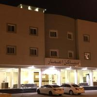 Emaar Resident Hotel, hotel em Al Muzāḩimīyah