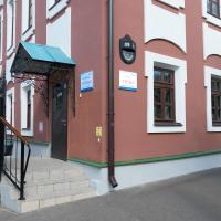Hotel Fatima Korpus 2, hotel in Kazan