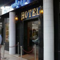 Hotel Yasmine, hotel in Sfax