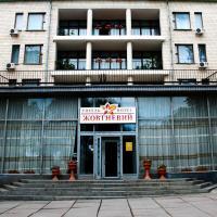 Zhovtneviy Hotel, готель у місті Дніпро
