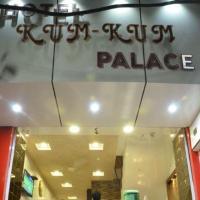 Hotel Kumkum Palace Ajmer, hotel in Ajmer