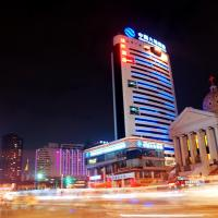 Da Zhen Hotel (Previously: Qian Lv Chen Hotel Da Zhen), hotel in Kunming