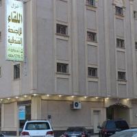 Nozul Al Leqa Apartments, hotel em Al-Kharj