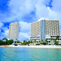 Onward Beach Resort, hotel in Tamuning