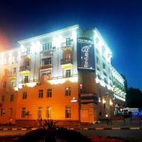 Отель Волга, отель в Ульяновске