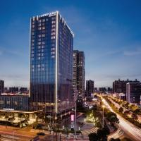 Courtyard by Marriott Changsha South, hotell i Changsha