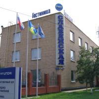 Slavyanskaya