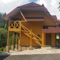 Zatyshok, отель в городе Плавье