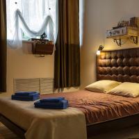Гостиница Винтаж, отель в Боровичах