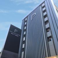 Paco Hotel (Guangzhou Tower Datang Metro Station Branch), hotel in Hai Zhu, Guangzhou