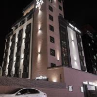 Number 25 Hotel