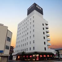 APA Hotel Hamamatsu Eki Minami