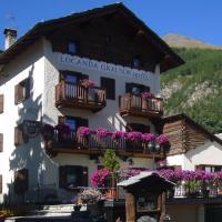 Hotel Locanda Grauson, отель в городе Конь
