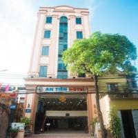 An Tien Hotel, hotel near Cat Bi International Airport - HPH, Hai Phong