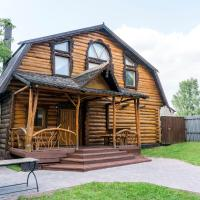 "Guest House ""Russkiy Dvorik"", hotel in Dmitrov"