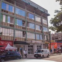 Hotel de la Paix Brazzaville, отель в городе Браззавиль