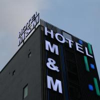 M&M Hotel, hotel in Brickfields, Kuala Lumpur