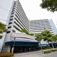 Hotel Pearl City Kobe, hotel near Kobe Airport - UKB, Kobe