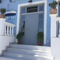 Kochyli Hotel, hotel in Spetses