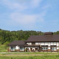 Shiguretei โรงแรมในKitakata