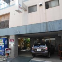Takamatsu Hotel Sakika, отель в Такамацу