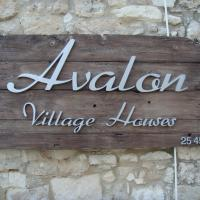 Avalon Traditional Village Houses, hotel in Fasoula