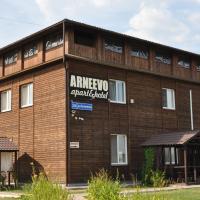 Апарт-отель Арнеево, отель в Арнееве