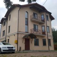 Мини-гостиница «Университетская», отель в городе Петергоф