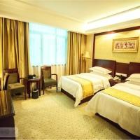 Vienna International Hotel Changsha Xiangfu Road