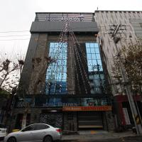 Brown Hotel, hotel en Daegu