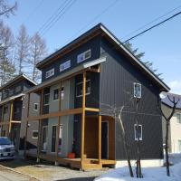 Kitsune Cottages