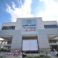 Times Hotel Brunei, hotel near Brunei International Airport - BWN, Bandar Seri Begawan