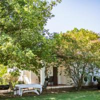 Vered's Country House