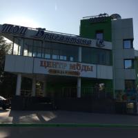 Hotel, отель в городе Лысково