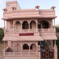 Harsidhi Haveli, hotel in Bikaner