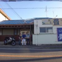 Guest House Fujitatami, hotel in Izumi